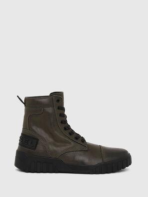 H-RUA AM, Military Green - Sneakers